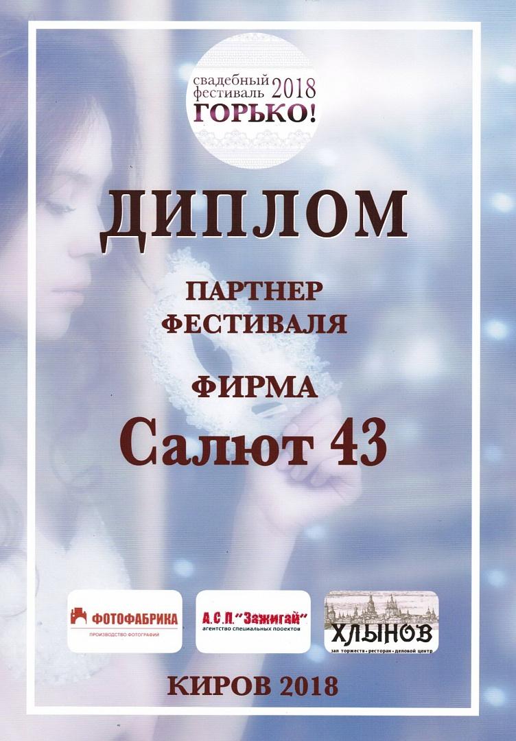 Купить фейерверки в Москве салюты пиротехника продажа